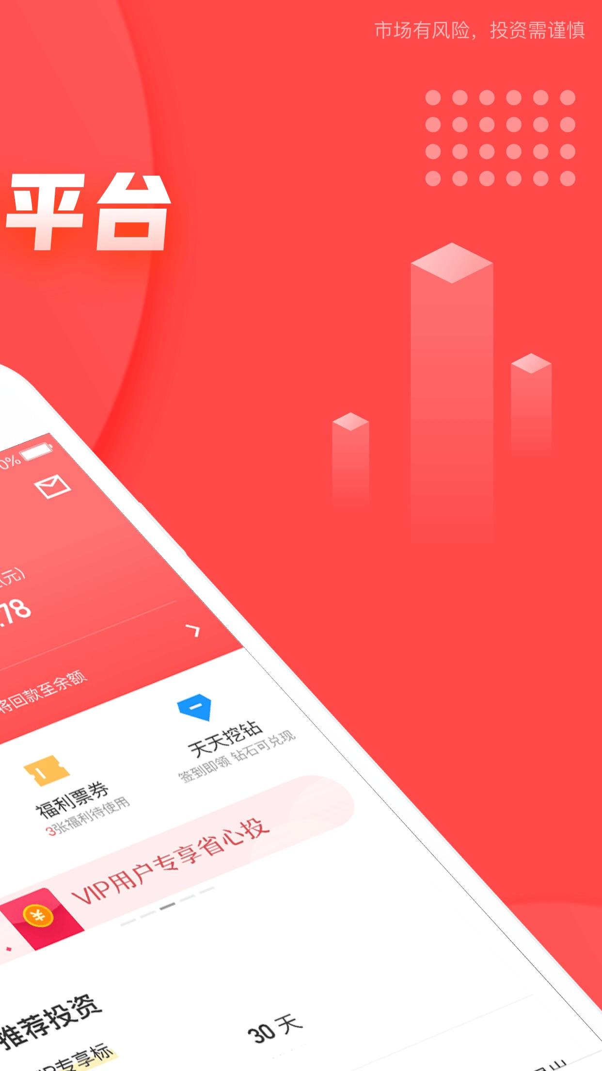 51人品-上市公司51信用卡旗下 Screenshot