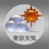 東京天気i