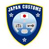 東京税関 - 税関申告アプリ アートワーク
