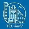 テルアビブ 旅行 ガイド ョマップ