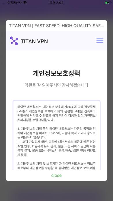 TITAN VPN screenshot 6