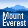 Mount Everest 3D - エベレスト3Dマウント