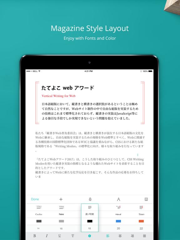 Zine - Enjoy Writing screenshot