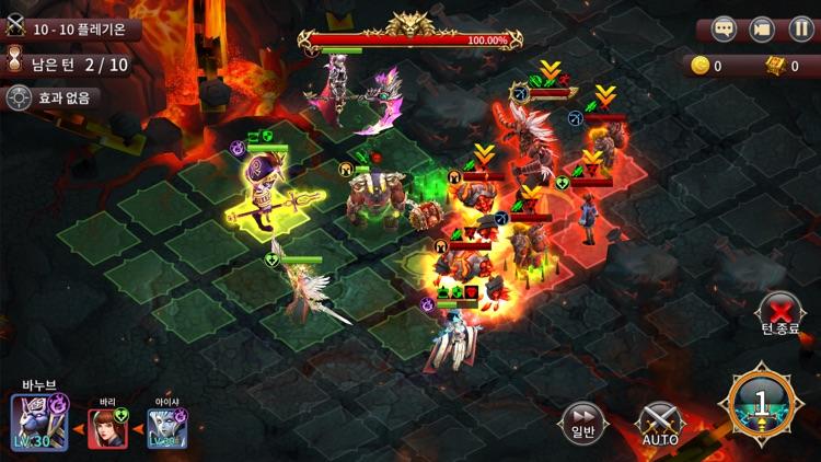 Darklord - Demon Blade screenshot-5