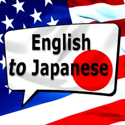 English to Japanese Phrasebook