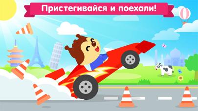 Машинки гонки для детей 3 лет для ПК скачать бесплатно