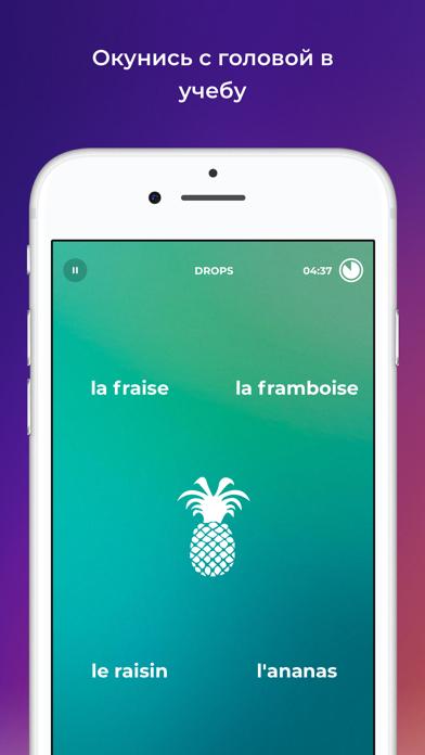 Скриншот №5 к Drops изучайте новые языки!