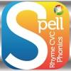 Simplex Spelling Phonics CVC - iPhoneアプリ