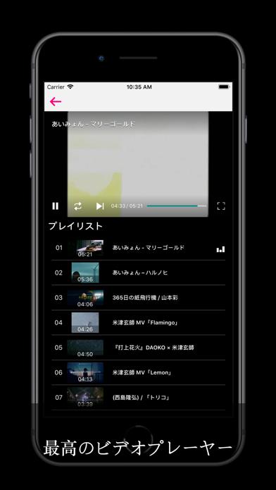 動画保存 - 動画再生 & 管理アプリ Mixboxのおすすめ画像3