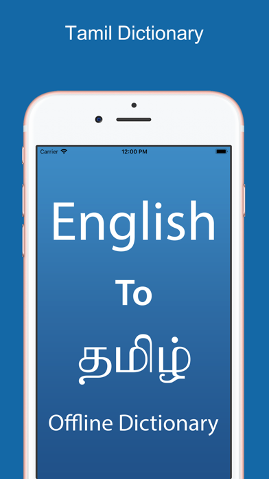 Tamil Dictionary & Translator screenshot one