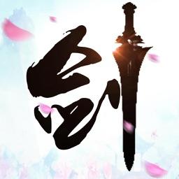 天涯刀剑录by Wenbin Hua