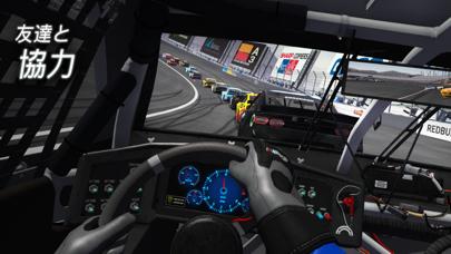 NASCAR Heat Mobileのおすすめ画像4