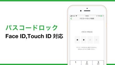 白色申告の確定申告アプリ Kaikei Liteのおすすめ画像8