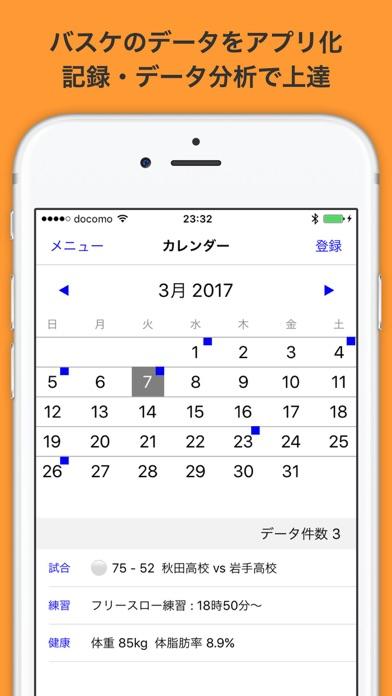 https://is5-ssl.mzstatic.com/image/thumb/Purple123/v4/aa/09/18/aa09186c-2e4d-e2d6-a67a-94792fa8e4dc/pr_source.jpg/392x696bb.jpg