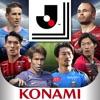 Jリーグクラブチャンピオンシップ - iPhoneアプリ