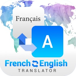 French English Translator 2020