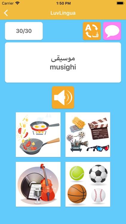 Learn Farsi Persian Pro
