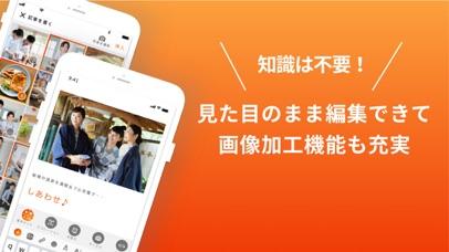 goo blog(gooブログ・グーブログ) screenshot 2