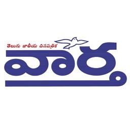 Vaartha - Telugu Newspaper
