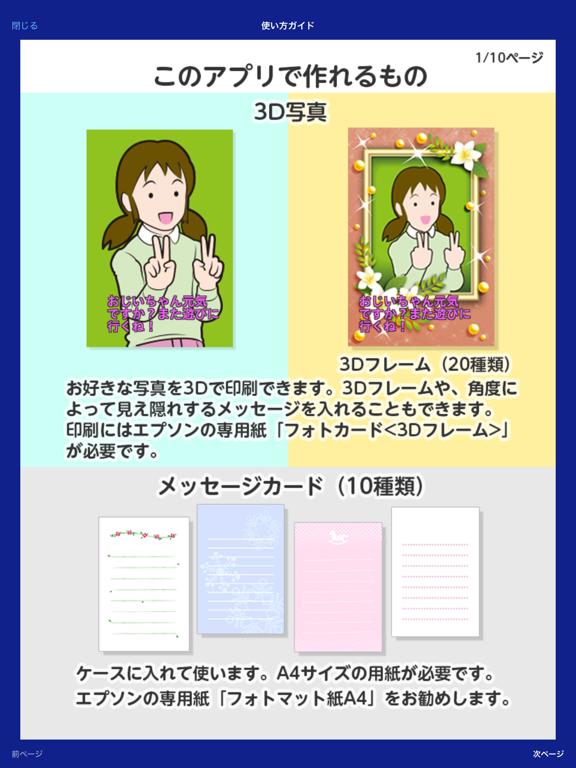 https://is5-ssl.mzstatic.com/image/thumb/Purple123/v4/aa/40/2e/aa402eb4-63ab-ef0e-21b0-66d706e8faf5/jp_iOS-iPad-Pro_2.png/576x768bb.png