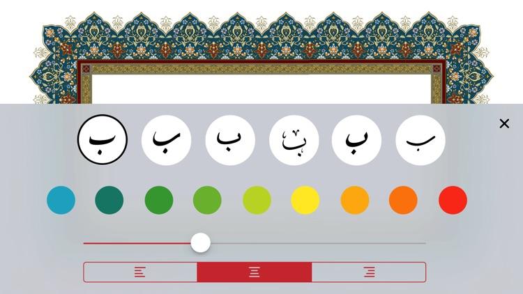 Khat: Writing Calligraphy