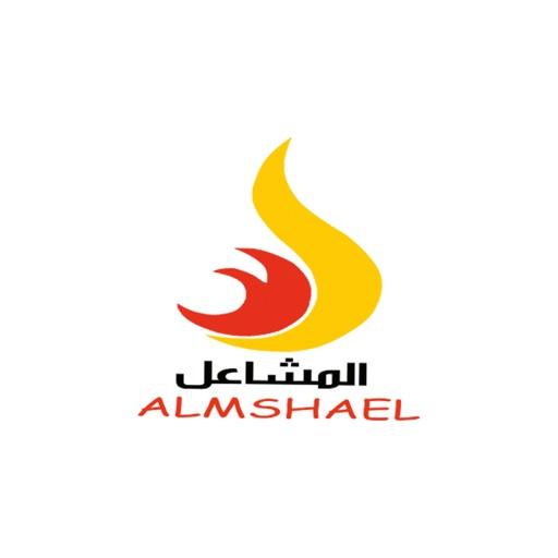 روعة الشعلة - Roaat Alshoala