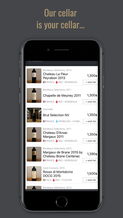 Virtual Wine Cellar screenshot three