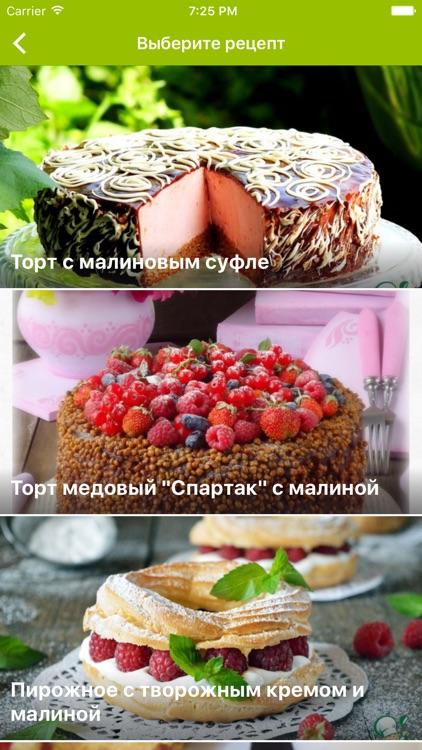 Рецепты по ингредиентам с фото