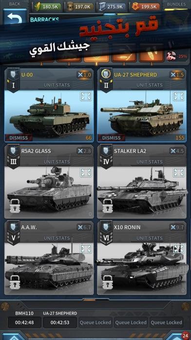 Instant War - أبطال الوطن screenshot #2