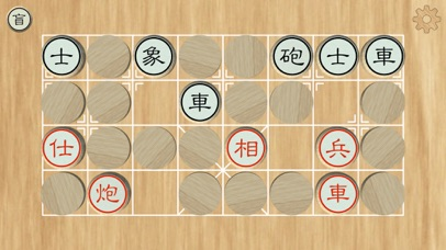 Dark Chess+ screenshot 5
