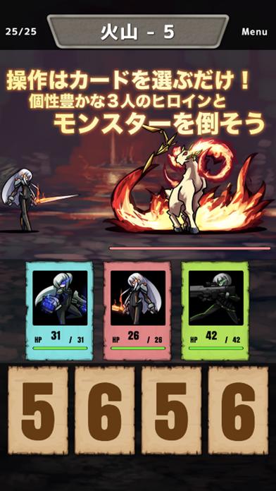 SugorokuRPGのおすすめ画像2