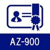 AZ-900 Azure資格試験問題集