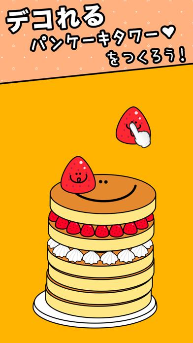 パンケーキタワー デコレーションのおすすめ画像1