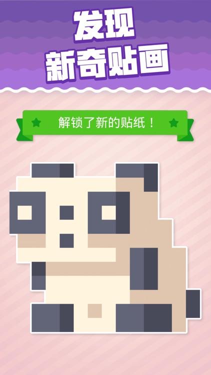 彩色联盟-填色游戏 screenshot-3