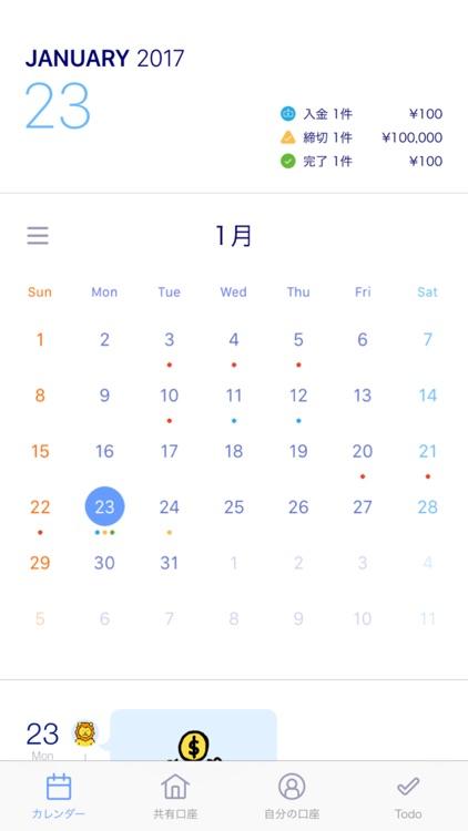 みずほ銀行 ペア口座アプリ~Pair~