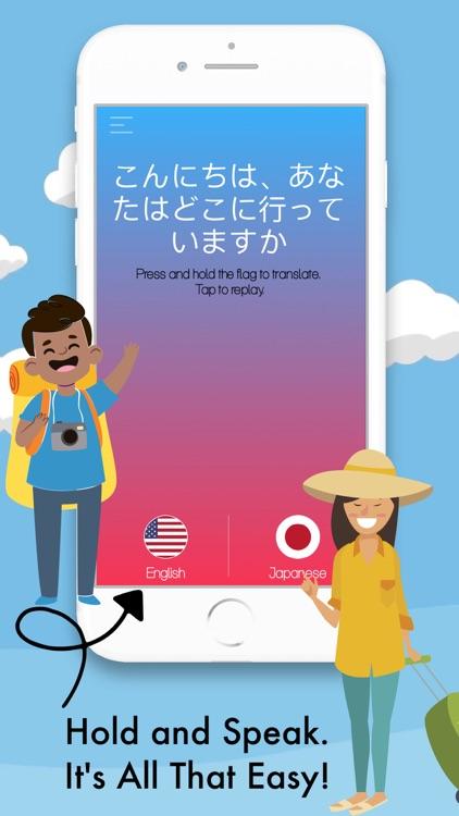 Reborn - Smart Voice Translate