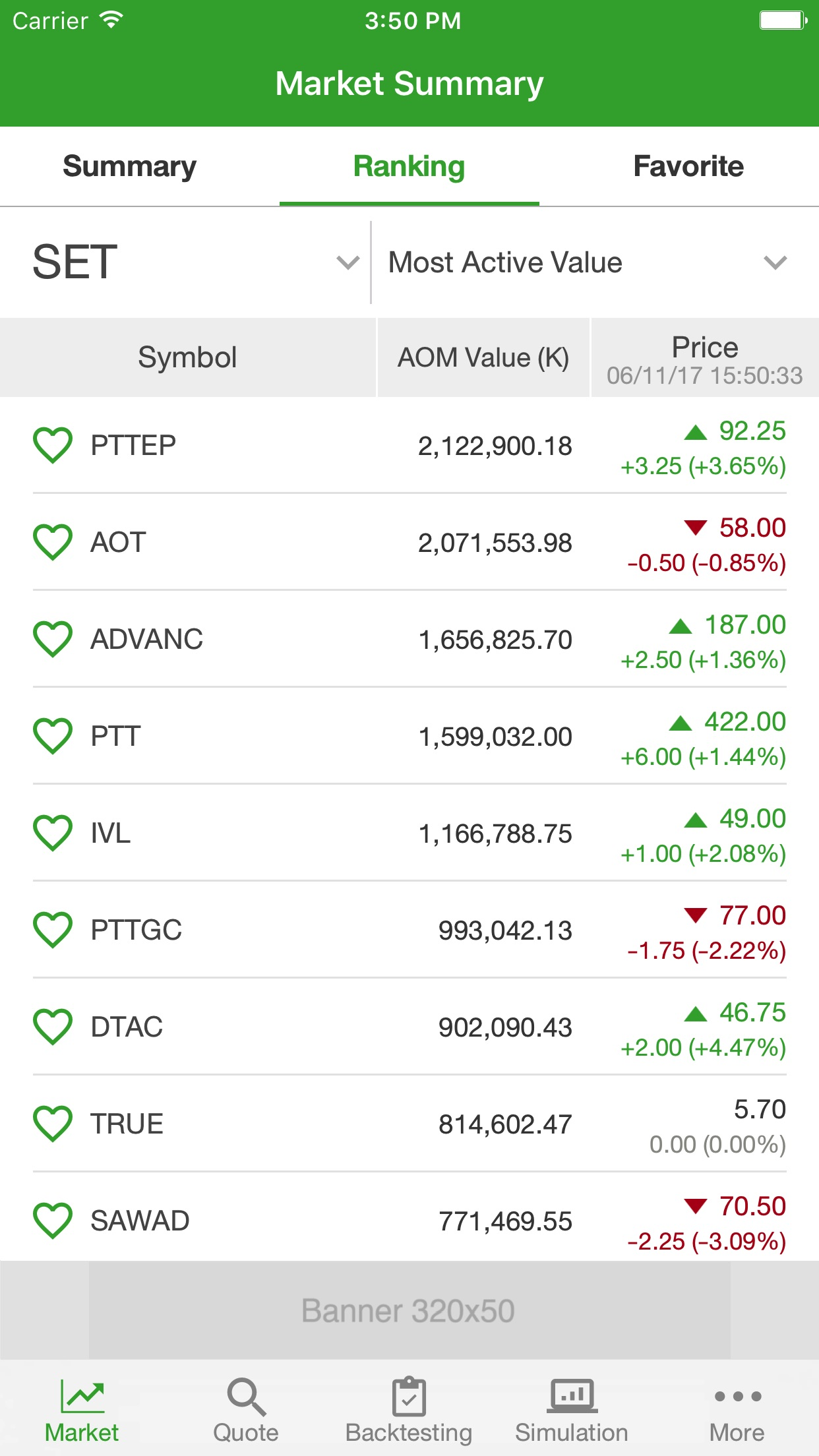 Settrade App Screenshot