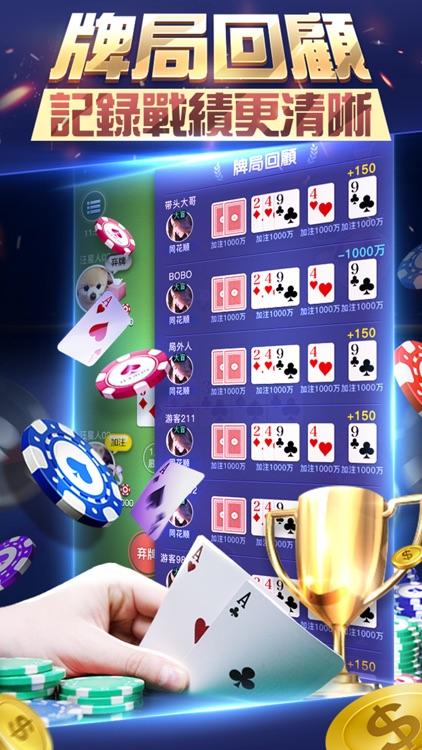 一花德州撲克 screenshot-4
