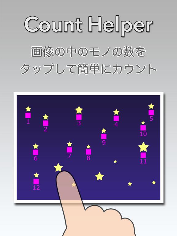 https://is5-ssl.mzstatic.com/image/thumb/Purple123/v4/ae/0c/36/ae0c36c5-18f1-275f-fabc-0fd4ee3a1b19/mzl.dtiaphxu.png/576x768bb.png
