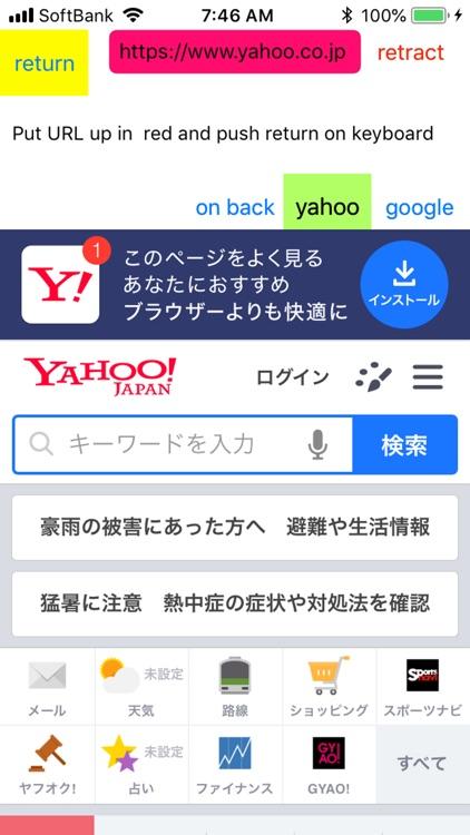 Tokyo Japan Capital + GPS maps screenshot-9