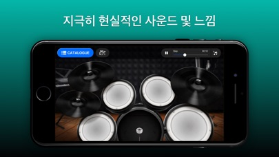 드럼 - 리얼 드럼 세트 게임 for Windows