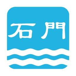 石門水情-河川水位及降雨量即時監控
