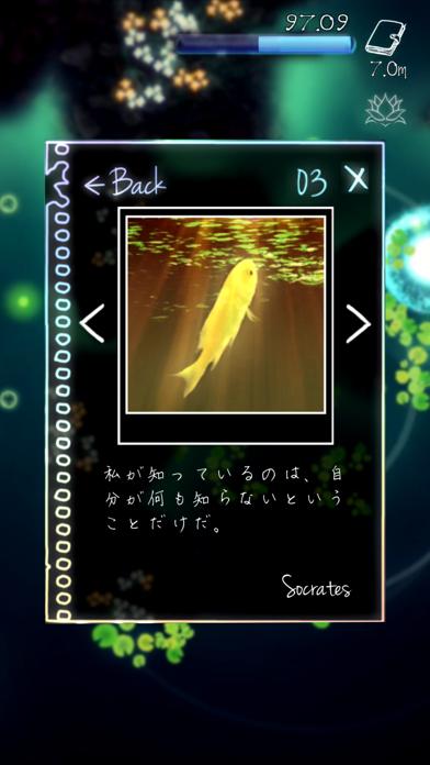 GoldFish -無限の水溜り-のおすすめ画像8