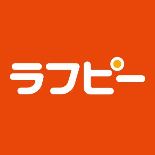 旧チケよしアプリ