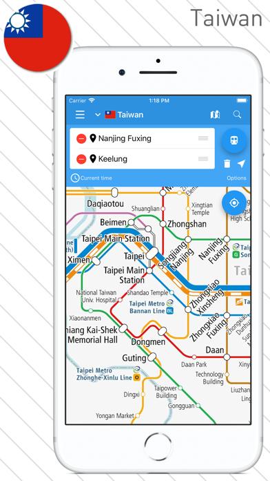 World Transit Maps Screenshot