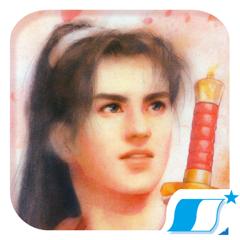 仙劍奇俠傳1 DOS懷舊版