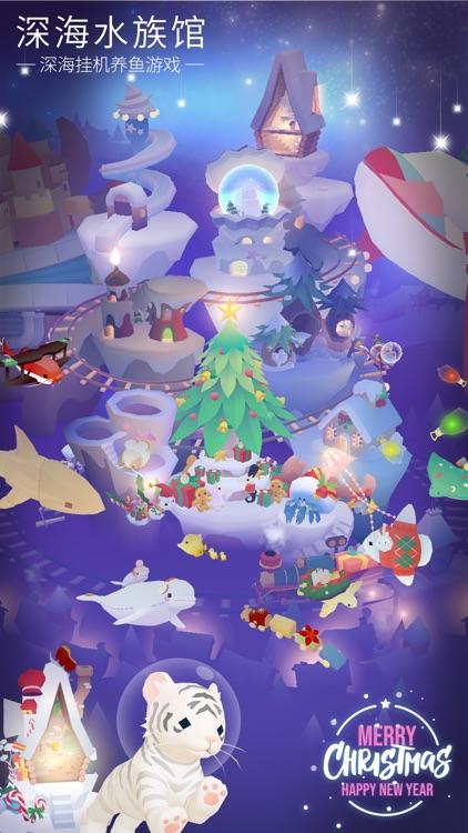 深海水族馆-深海挂机养鱼游戏