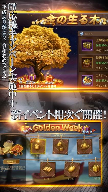 【戦艦】Warship Saga ウォーシップサーガ screenshot-4