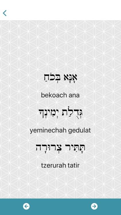 Kabbalah Tools