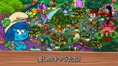 Smurfs' Villageのおすすめ画像4